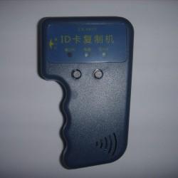 Copiator duplicator cartele taguri RFID EM 125kHz
