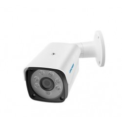 Camera ip 1080p leduri ir FULL HD h264/h265 2MP ONVIF ir cut